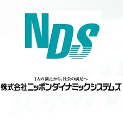 株式会社ニッポンダイナミックシステムズのロゴ写真