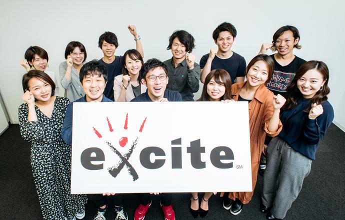エキサイト株式会社の当社の強み・当社の課題について写真2
