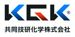 共同技研化学株式会社のロゴ写真