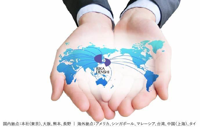 理化電子株式会社の会社について写真2