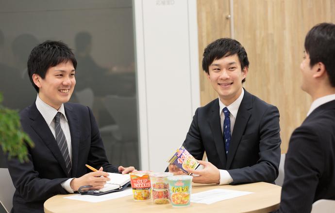 日清食品ホールディングス株式会社の当社の強み・当社の課題について写真1