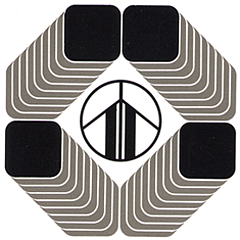 池田建設株式会社のロゴ写真
