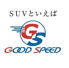 株式会社グッドスピードのロゴ写真