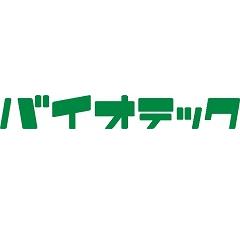 セレック バイオ テック 評判