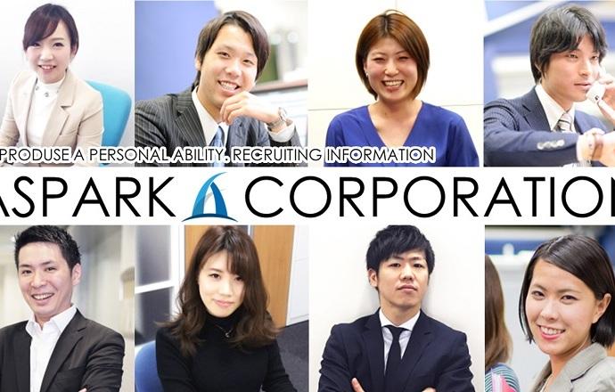 株式会社アスパークの当社の強み・当社の課題について写真2