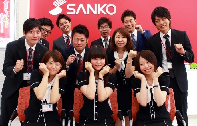 株式会社山晃住宅の会社について写真1