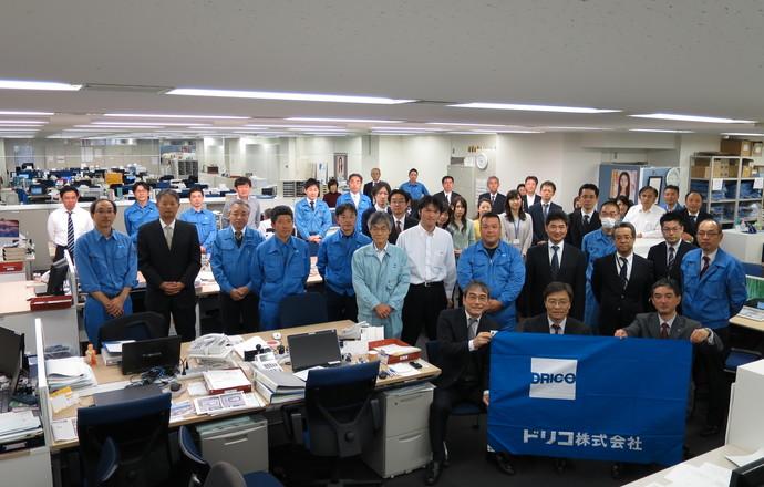 ドリコ株式会社の会社について写真1