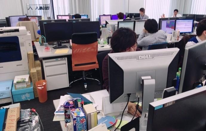 株式会社大一商会の会社について写真1
