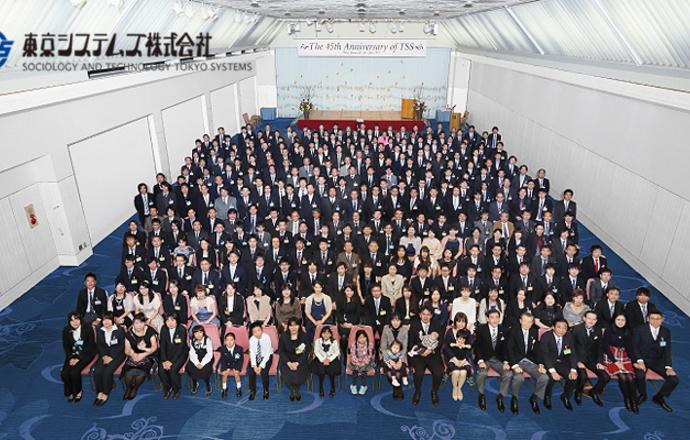 東京システムズ株式会社の会社について写真1