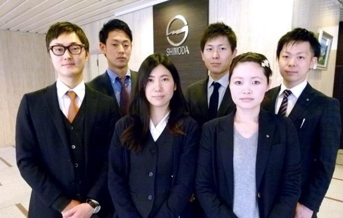 下田工業株式会社の会社について写真1