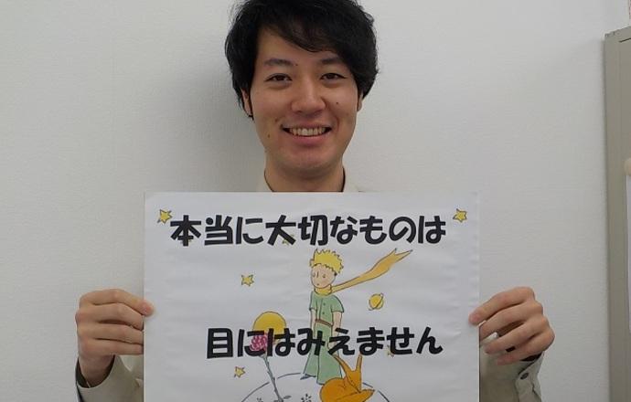 日本ノーディッグテクノロジー株式会社の当社の強み・当社の課題について写真2