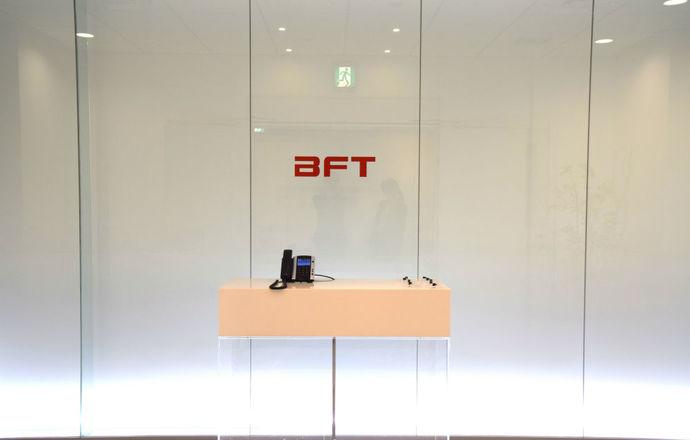 株式会社BFTの会社について写真2