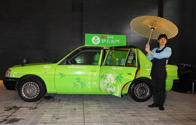 日本交通株式会社の当社の強み・当社の課題について写真1