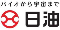 日油株式会社のロゴ写真