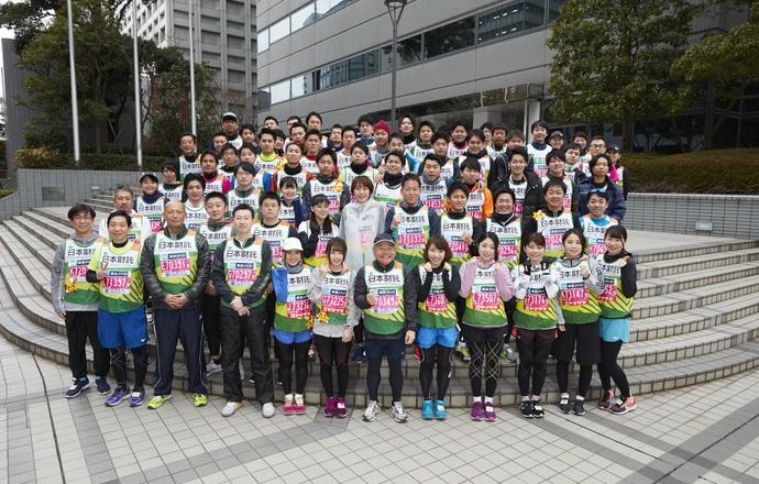 株式会社日本財託の会社について写真1