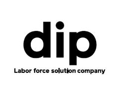 ディップ株式会社のロゴ写真