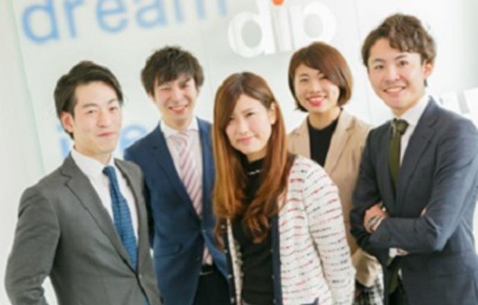 ディップ株式会社の会社について写真2