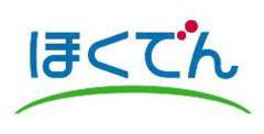 北海道電力株式会社のロゴ写真