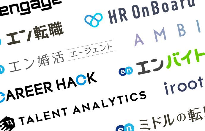 エン・ジャパン株式会社の会社について写真1