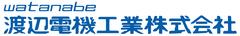 渡辺電機工業株式会社のロゴ写真