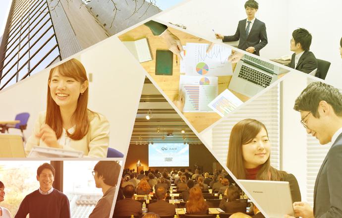 株式会社MS&Consultingの会社について写真1