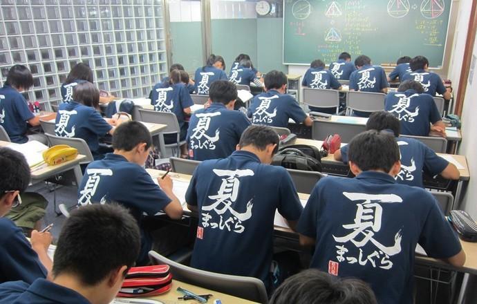 株式会社学究社の会社について写真2