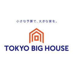 東京ビッグハウス株式会社のロゴ写真