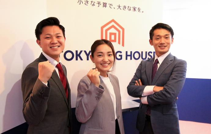 東京ビッグハウス株式会社の当社の強み・当社の課題について写真1