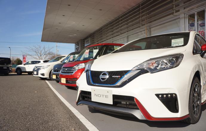 東京日産自動車販売株式会社の会社について写真2