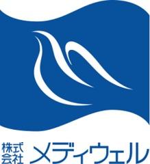 株式会社メディウェルのロゴ写真