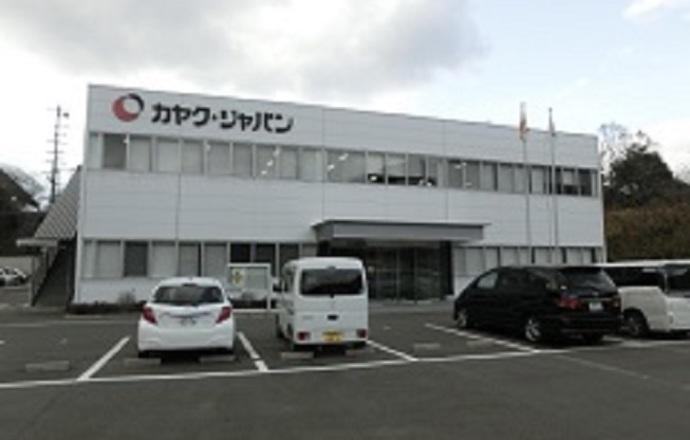 カヤク・ジャパン株式会社の当社の強み・当社の課題について写真1