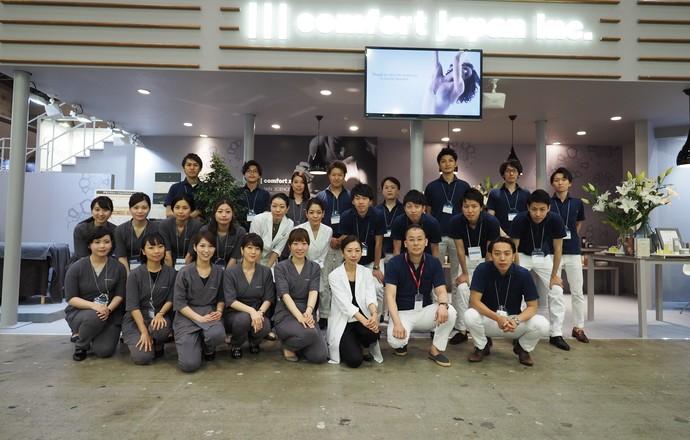 株式会社コンフォートジャパンの当社の強み・当社の課題について写真2