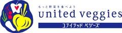 株式会社ユナイテッドベジーズのロゴ写真
