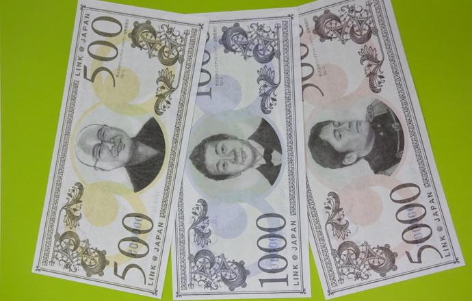 株式会社リンクアット・ジャパンの当社の強み・当社の課題について写真1