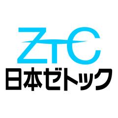日本ゼトック株式会社のロゴ写真