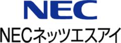 NECネッツエスアイ株式会社のロゴ写真