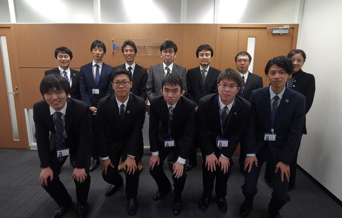 株式会社アクシアソフトデザインの会社について写真1